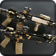Ultimate Weapons APK