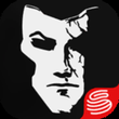 Murderous Pursuits APK