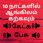 Learn Tamil To English APK