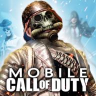 Call Of The Mobile Duty Modern Warfare Black Ops APK