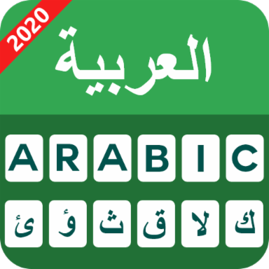 Dot Arabic Keyboard APK