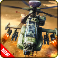 Helicopter Shooting Strike 3D APK