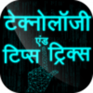 Technology Tips Tricks in Hindi APK