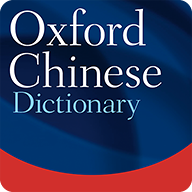 Oxford Chinese Dictionary APK