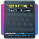 English Portuguese Translator Keyboard APK