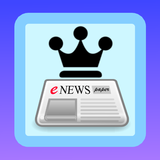 King's Daily - All in one newspaper app APK