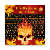 Thai Keyboard APK