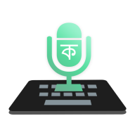 Bengali Voice Keyboard APK
