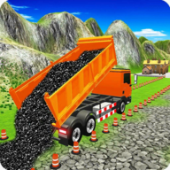 Airport Road Construction 2018 APK