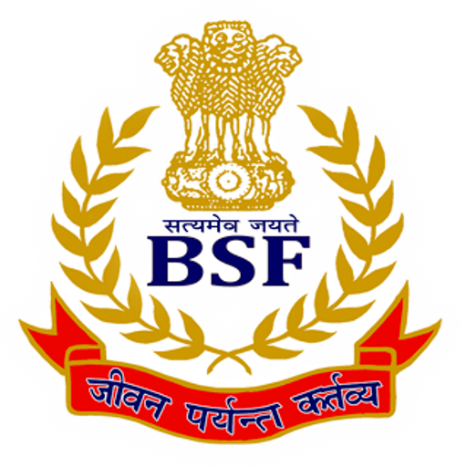 BSF PAY AND GPF APK