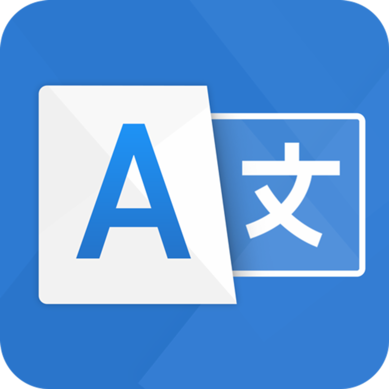 All Language Translator APK