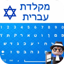 Hebrew Keyboard APK