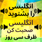 Learn English from  Persian APK