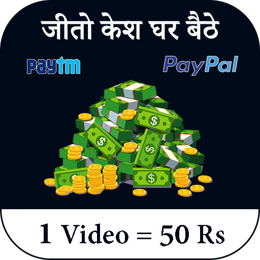 Watch Video and Earn Coin APK