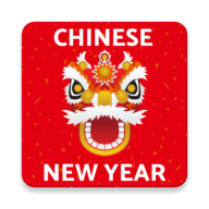 CNY Songs APK