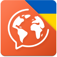 Mondly Ukrainian APK