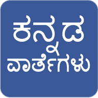 Daily Kannada News APK