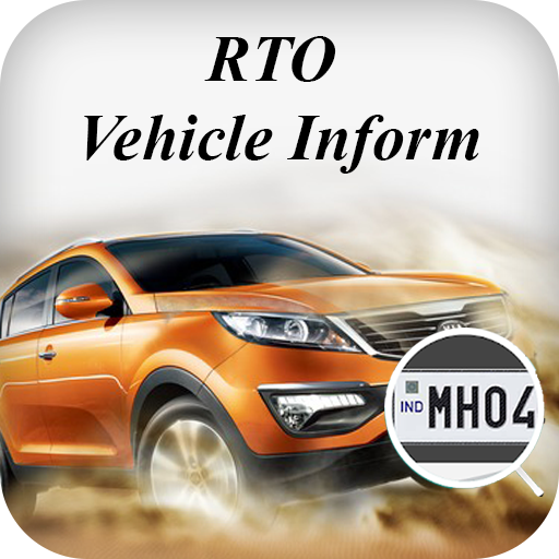RTO Vehicle Info APK