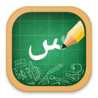 Arabic Alphabet Writing APK