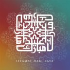 Hari Raya Greeting Cards APK