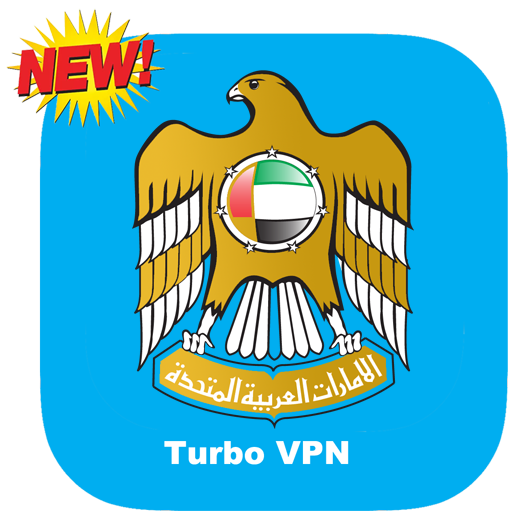 UAE VPN APK