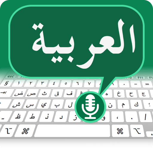 Arabic Voice Typing Keyboard APK