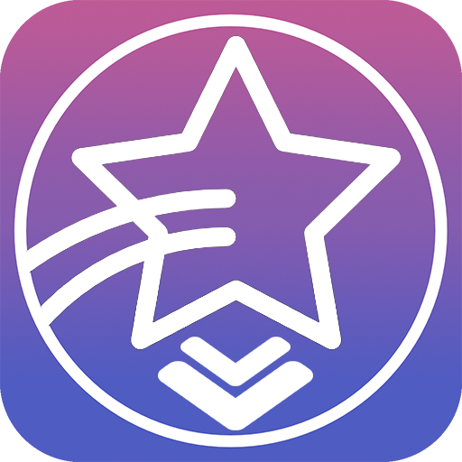 Save songs for starmaker downloader APK