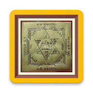 Kuber Mantras for Wealth APK