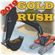 GoldRush APK