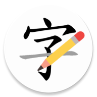 Chinese Character Stroke APK