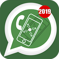 Scan Chat WSP APK
