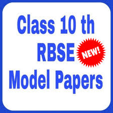RBSE Class 10th Model Papers APK