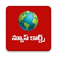 News Cards APK