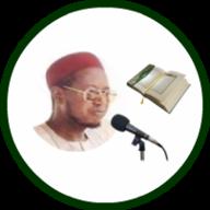 Complete Tafseer Sheikh Jafar APK