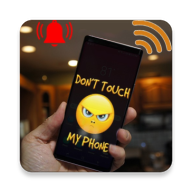Do Not Touch My Phone APK