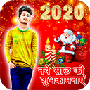 New year Photo Editor APK