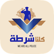 We Are All Police APK