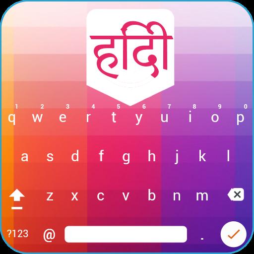 Easy Hindi Typing - English to Hindi Keyboard APK