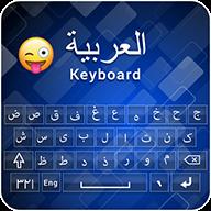 Arabic English keyboard - العربيه English keyboard typing APK