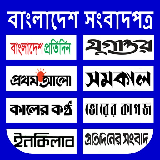 Bangladesh_newspaper APK