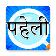 Paheli APK 2 1 - download free apk from APKSum