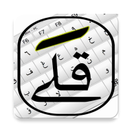 HARAKAT DEMO KEYBOARD APK