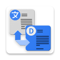 Document Translator APK