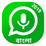 Bangla voice to text converter APK