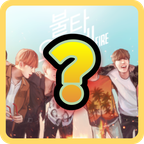 Name the KPOP ALBUM MUSIC APK