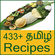 Tamil Recipes APK