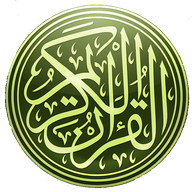 Quran Kashmiri Translation MP3 APK