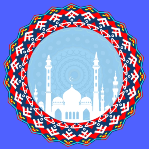 Islamic Status in Hindi APK