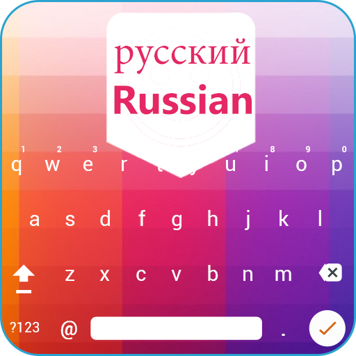 Easy Russian Typing - English to Russian Keyboard APK