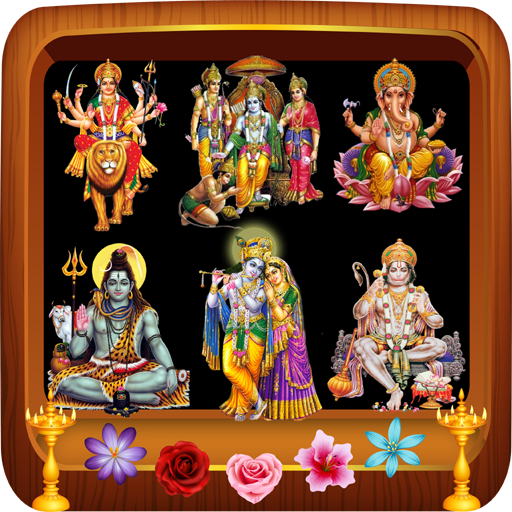 All God Aarti APK